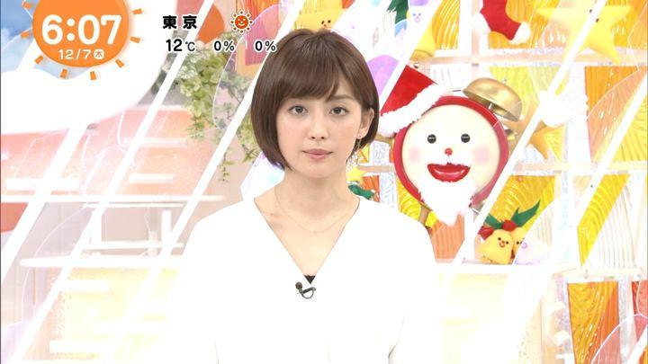 2017年12月07日宮司愛海の画像13枚目