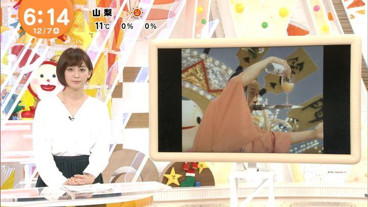 2017年12月07日宮司愛海の画像14枚目