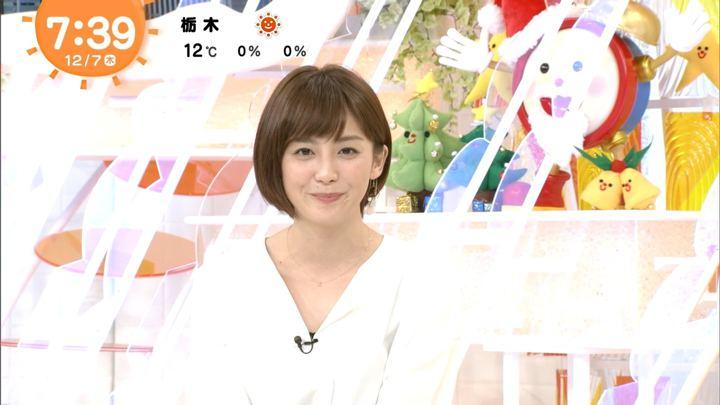 2017年12月07日宮司愛海の画像17枚目
