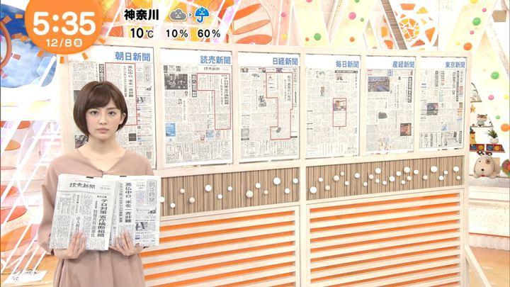 2017年12月08日宮司愛海の画像04枚目