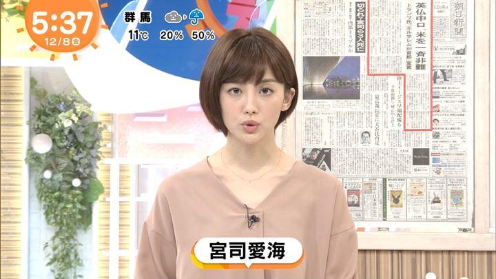 2017年12月08日宮司愛海の画像07枚目