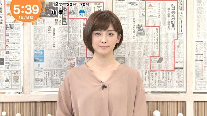 2017年12月08日宮司愛海の画像10枚目