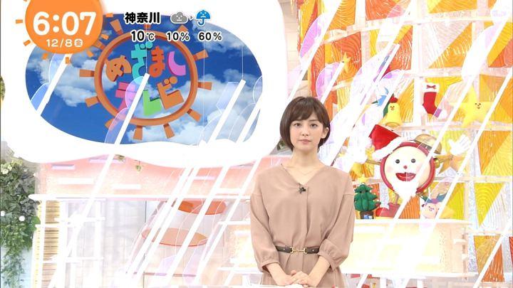 2017年12月08日宮司愛海の画像11枚目