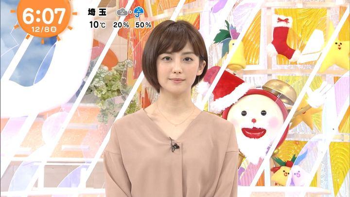 2017年12月08日宮司愛海の画像12枚目