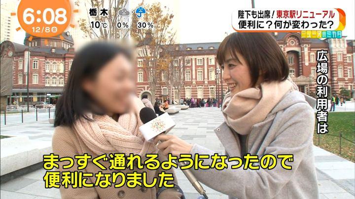 2017年12月08日宮司愛海の画像13枚目