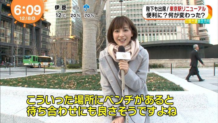 2017年12月08日宮司愛海の画像16枚目