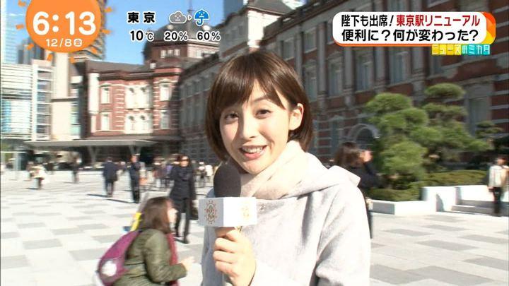2017年12月08日宮司愛海の画像17枚目