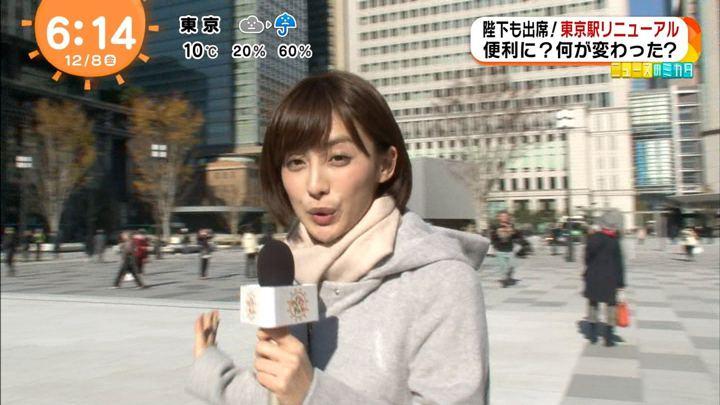 2017年12月08日宮司愛海の画像20枚目