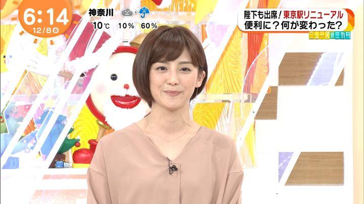 2017年12月08日宮司愛海の画像23枚目