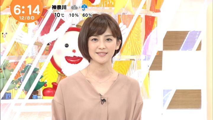 2017年12月08日宮司愛海の画像24枚目