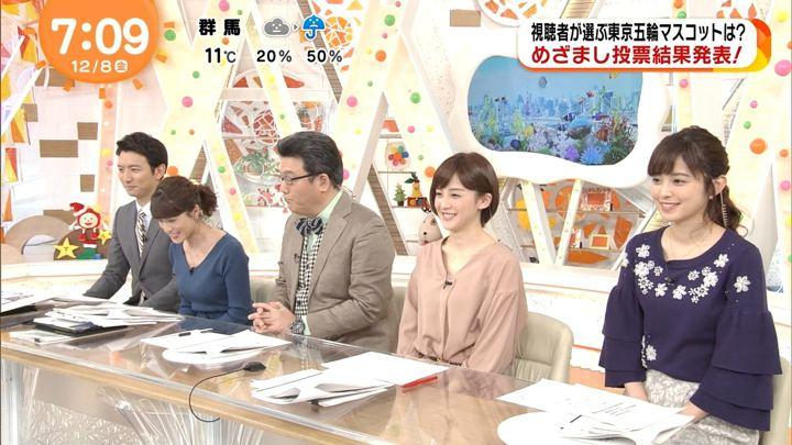 2017年12月08日宮司愛海の画像26枚目