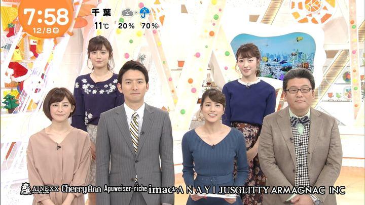 2017年12月08日宮司愛海の画像29枚目
