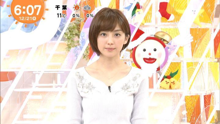 2017年12月21日宮司愛海の画像08枚目