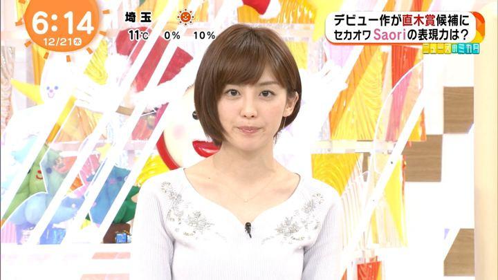 2017年12月21日宮司愛海の画像11枚目