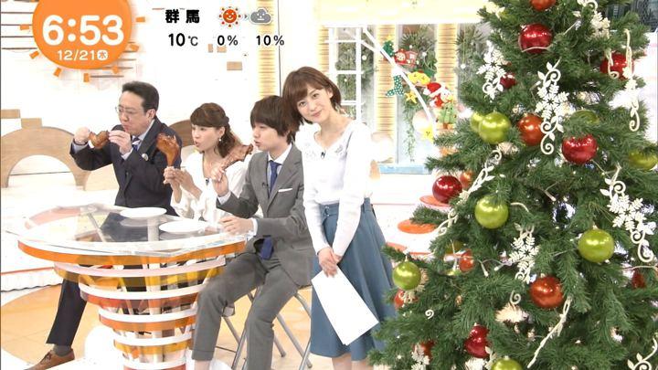 2017年12月21日宮司愛海の画像17枚目