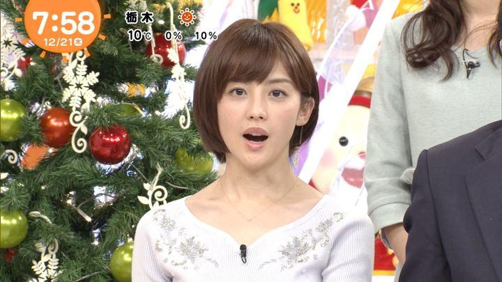 2017年12月21日宮司愛海の画像23枚目