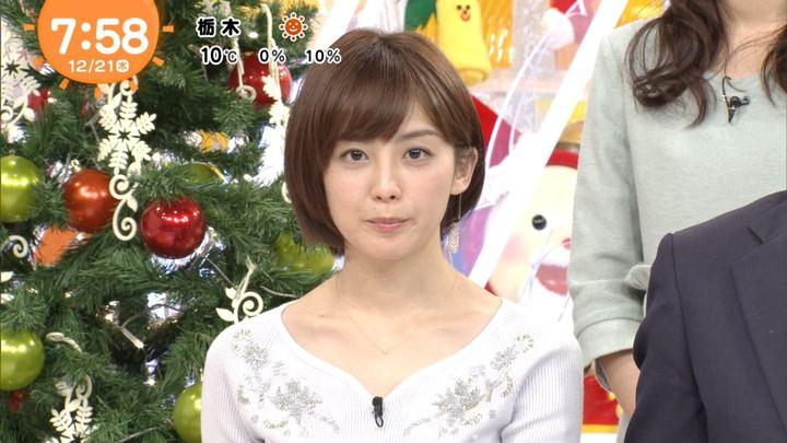 2017年12月21日宮司愛海の画像24枚目
