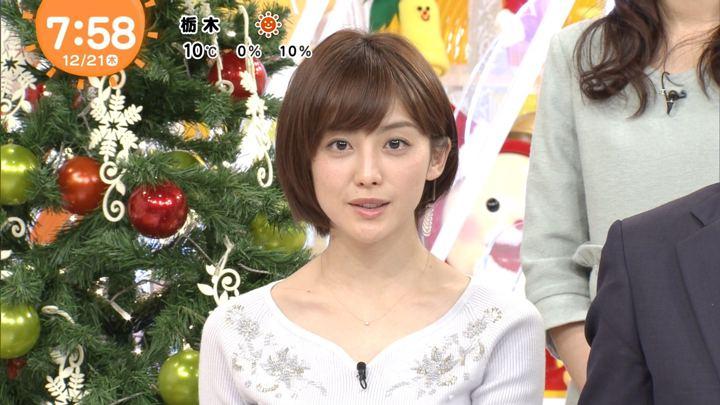 2017年12月21日宮司愛海の画像25枚目