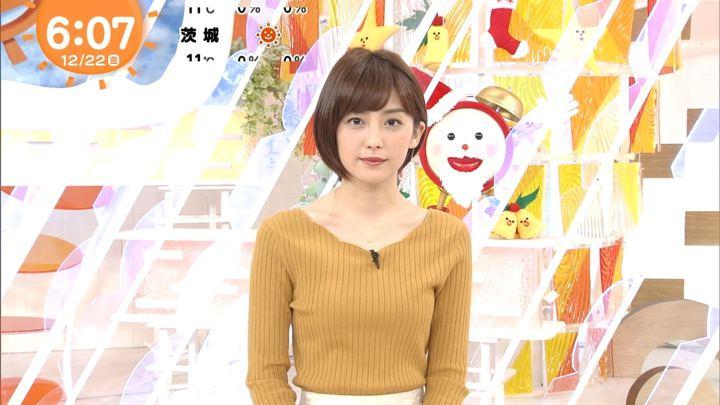 2017年12月22日宮司愛海の画像04枚目
