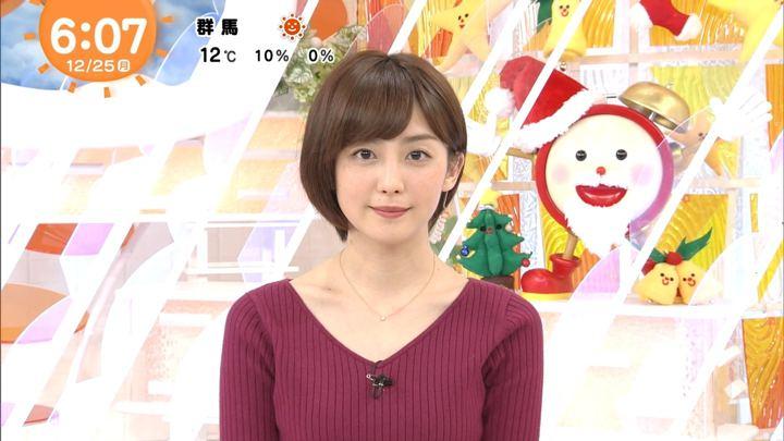 2017年12月25日宮司愛海の画像03枚目