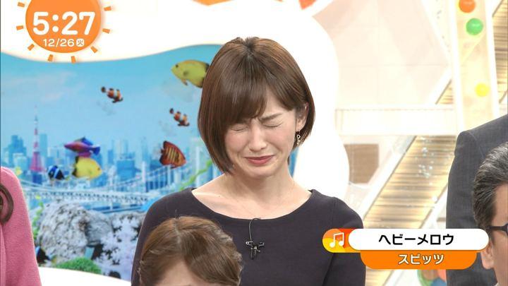 2017年12月26日宮司愛海の画像03枚目