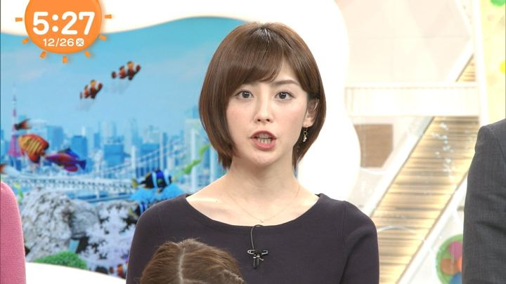 2017年12月26日宮司愛海の画像06枚目