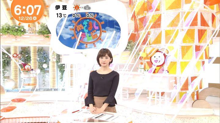 2017年12月26日宮司愛海の画像09枚目