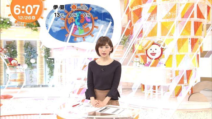 2017年12月26日宮司愛海の画像10枚目
