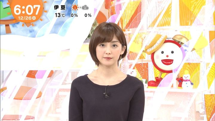 2017年12月26日宮司愛海の画像12枚目