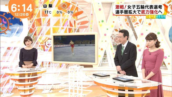 2017年12月26日宮司愛海の画像13枚目
