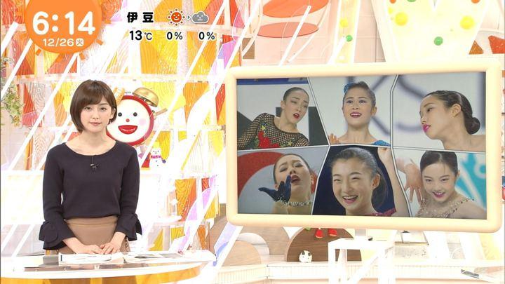2017年12月26日宮司愛海の画像14枚目