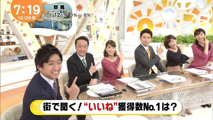 2017年12月26日宮司愛海の画像17枚目