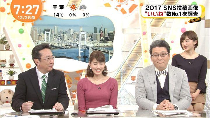 2017年12月26日宮司愛海の画像18枚目
