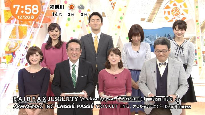 2017年12月26日宮司愛海の画像20枚目