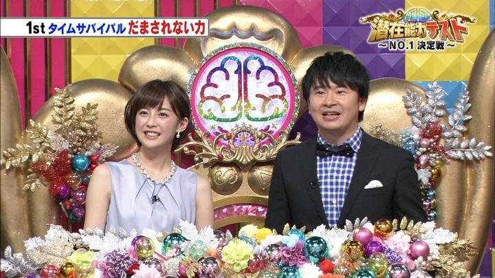 2017年12月26日宮司愛海の画像33枚目