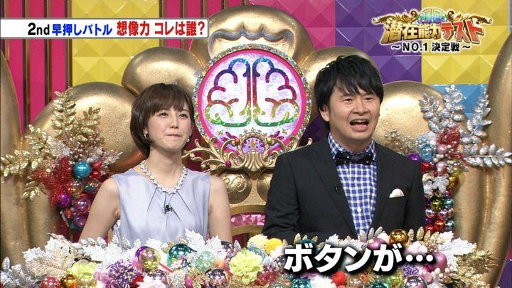 2017年12月26日宮司愛海の画像40枚目