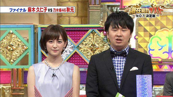 2017年12月26日宮司愛海の画像47枚目