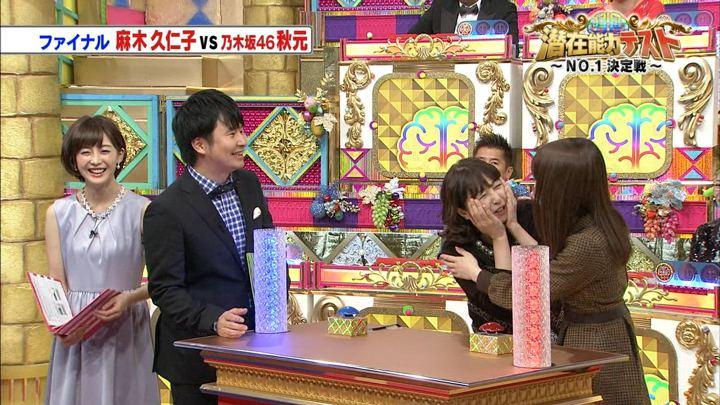 2017年12月26日宮司愛海の画像48枚目