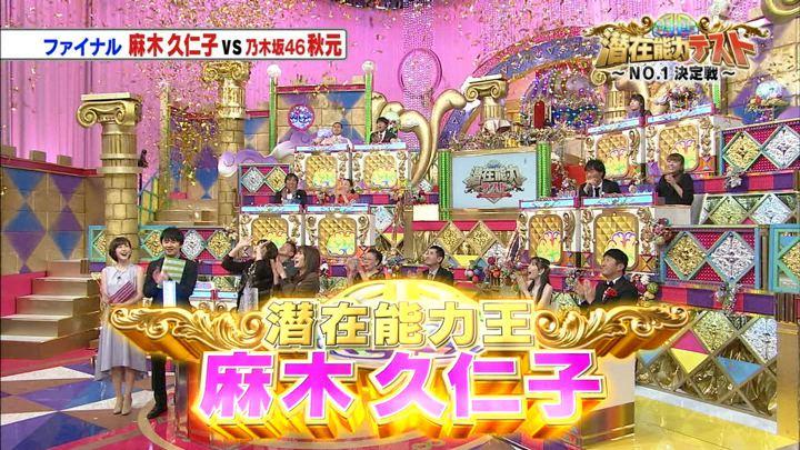 2017年12月26日宮司愛海の画像50枚目