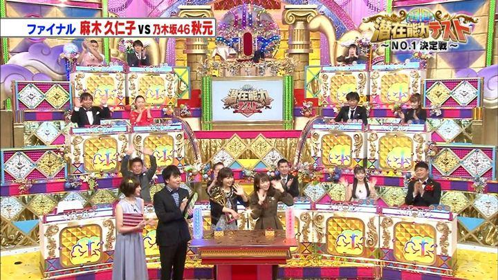 2017年12月26日宮司愛海の画像53枚目