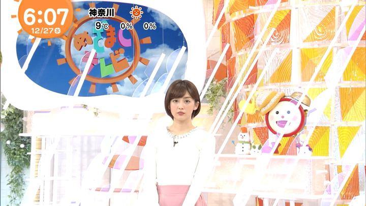 2017年12月27日宮司愛海の画像01枚目