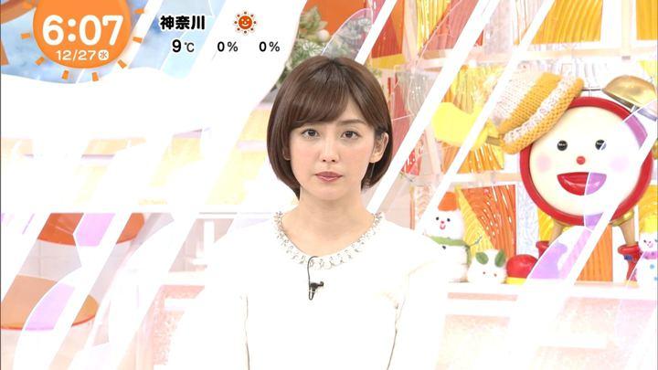 2017年12月27日宮司愛海の画像03枚目