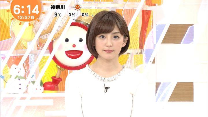 2017年12月27日宮司愛海の画像08枚目