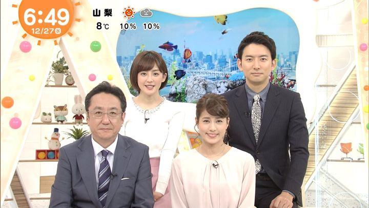 2017年12月27日宮司愛海の画像09枚目