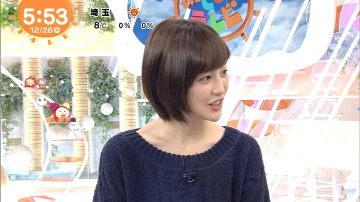 2017年12月28日宮司愛海の画像04枚目