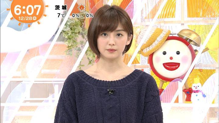 2017年12月28日宮司愛海の画像09枚目