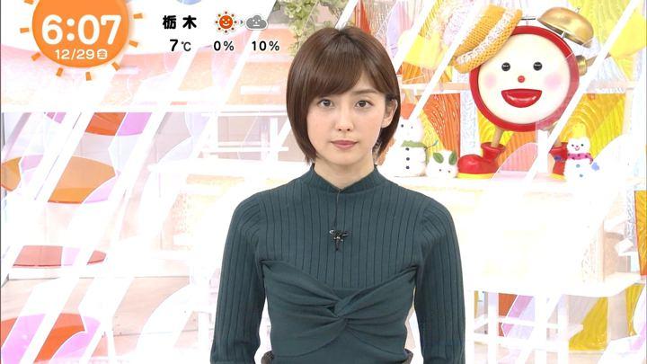 2017年12月29日宮司愛海の画像04枚目