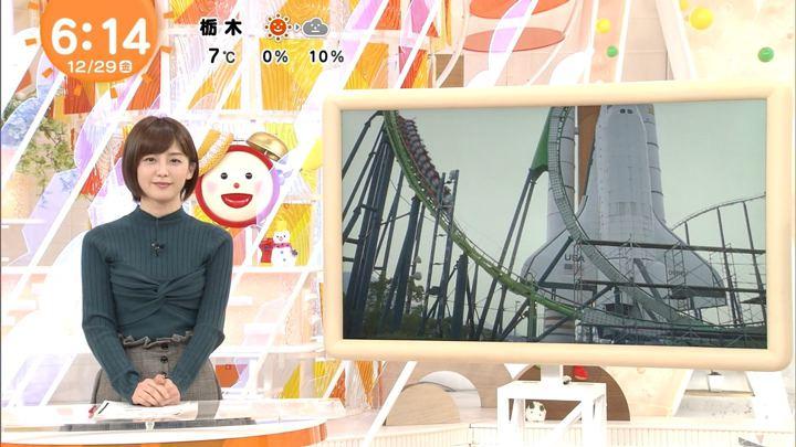 2017年12月29日宮司愛海の画像09枚目