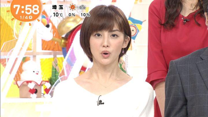 2018年01月04日宮司愛海の画像11枚目