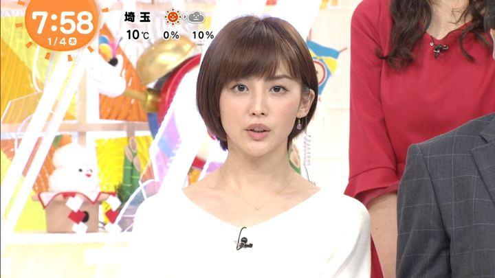 2018年01月04日宮司愛海の画像12枚目